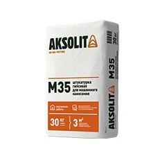 Штукатурка гипсовая для машинного нанесения AKSOLIT M35