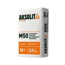 Штукатурка гипсовая для машинного нанесения AKSOLIT M50