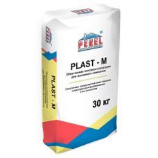 Штукатурка гипсовая для машинного нанесения PLAST-M